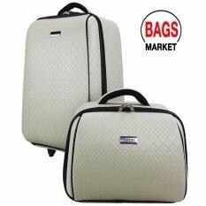 ราคา Wheal กระเป๋าเดินทางเซ็ทคู่ 20 14 นิ้ว ระบบรหัสล๊อค B Chanel Code F780720 4 Light Grey ลิขสิทธิ์แบรนด์แท้ จากโรงงานผู้ผลิตโดยตรง ราคาถูกที่สุด