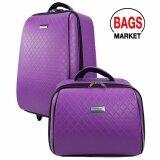 ราคา Wheal กระเป๋าเดินทางเซ็ทคู่ 20 14 นิ้ว ระบบรหัสล๊อค B Chanel Code F780720 6 Purple ลิขสิทธิ์แบรนด์แท้ จากโรงงานผู้ผลิตโดยตรง ที่สุด