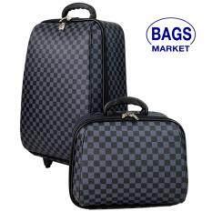 ขาย ซื้อ Wheal กระเป๋าเดินทางเซ็ทคู่ ลิขสิทธิ์ของแท้ 20 14 นิ้ว Louise Grey Classic Code F2014 สินค้ามาตราฐาน จากโรงงานโดยตรง ไทย