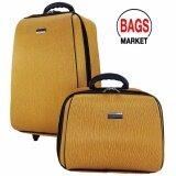 ส่วนลด Wheal กระเป๋าเดินทางระบบรหัสล๊อค เซ็ทคู่ 20 14 นิ้ว Wood Classic Code F780320 7 Yellow ลิขสิทธิ์แบรนด์แท้ จากโรงงานผู้ผลิตโดยตรง Wheal