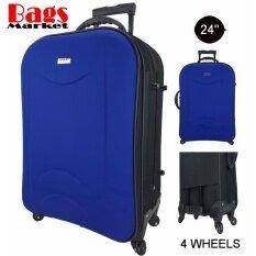 ส่วนลด สินค้า Wheal กระเป๋าเดินทาง 24 นิ้ว รุ่นใหม่ 4 ล้อหมุนรอบ 360O แบบซิปขยาย New Collection Code F262624 3 Black Blue