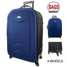 WHEAL กระเป๋าเดินทาง 24 นิ้ว รุ่นใหม่ 4 ล้อหมุนรอบ 360º แบบซิปขยาย New Collection Code F262624-3 (Black/Navy Blue)