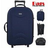 ราคา Wheal กระเป๋าเดินทางขนาดใหญ่ 24 นิ้ว แบบซิปขยาย 4 ล้อคู่ด้านหลัง Code Fbl161624 2 Navy Blue ใหม่