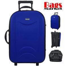 ราคา Wheal กระเป๋าเดินทางขนาดใหญ่ 24 นิ้ว แบบซิปขยาย 4 ล้อคู่ด้านหลัง Code Fbl161624 3 Blue Wheal เป็นต้นฉบับ
