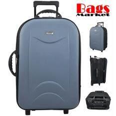 ราคา Wheal กระเป๋าเดินทางขนาดใหญ่ 24 นิ้ว แบบซิปขยาย 4 ล้อคู่ด้านหลัง Code Fbl161624 5 Grey ใหม่