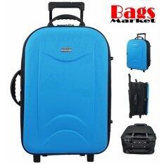 Wheal กระเป๋าเดินทางขนาดใหญ่ 24 นิ้ว แบบซิปขยาย 4 ล้อคู่ด้านหลัง Code Fbl161624 7 Sky Blue ใน สมุทรปราการ