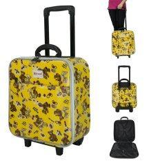 ซื้อ Wheal กระเป๋าเดินทาง กระเป๋าล้อลาก กระเป๋าใส่เสื้อผ้า 16 นิ้ว รุ่น Fantasy Mini Bear 77216 Yellow Wheal ออนไลน์