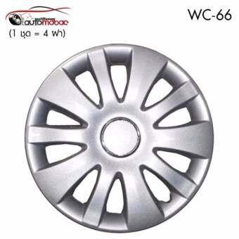 Wheel Cover ฝาครอบกระทะล้อ ขอบ 14 นิ้ว ลาย wc66 (1 ชุด มี 4 ฝา)-
