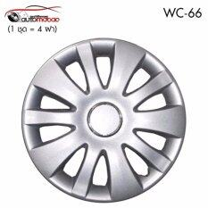 ขาย ซื้อ Wheel Cover ฝาครอบกระทะล้อ ขอบ 14 นิ้ว ลาย Wc66 1 ชุด มี 4 ฝา กรุงเทพมหานคร