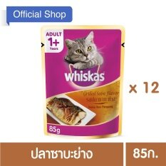 Whiskas® Cat Food Wet Pouch Grilled Saba Flavour วิสกัส®อาหารแมวชนิดเปียก แบบเพาซ์ รสปลาซาบะย่าง 85กรัม 12 ซอง.