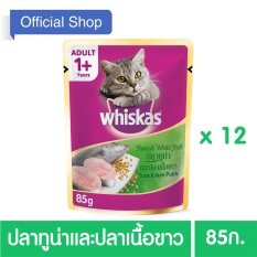 Whiskas® Cat Food Wet Pouch Tuna & White Fish วิสกัส®อาหารแมวชนิดเปียก แบบเพาช ทูน่าปลาเนื้อขาว 85กรัม 12 ซอง.