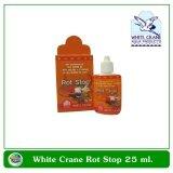 ราคา White Crane Rot Stop ผลิตภัณฑ์สำหรับป้องกันและรักษาโรคเน่าเปื่อยและเชื้อราทุกชนิด 25 Ml ใหม่