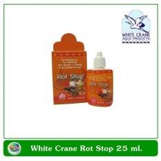 ซื้อ White Crane Rot Stop ผลิตภัณฑ์สำหรับป้องกันและรักษาโรคเน่าเปื่อยและเชื้อราทุกชนิด 25 Ml White Crane ออนไลน์