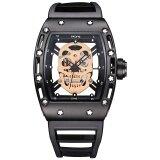 ราคา Wholesale Skone 3987 Skeleton Totem Unique Male Watch นาฬิกาข้อมือ Stylish Punk Style Silicone Watch นาฬิกาข้อมือ Wrist Hollow Transparent Alloy Quartz Watch นาฬิกาข้อมือ Relojes
