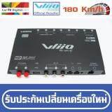 ราคา Wiio กล่องทีวีดิจิตอลติดรถยนต์ 2 จูนเนอร์ Dvb T2 รุ่น Hd 1 Wiio