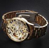ขาย Winner Mechanical Skeleton Men S Wrist Watch Gold Winner ถูก