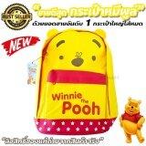 ส่วนลด Winnie The Pooh หมีพูล์ กระเป๋าเด็กลายหมีพูล์ ยอดนิยมอันดับ 1 กระเป๋าเป้ กระเป๋านักเรียนสะพายหลัง ของแท้คุณภาพดี เหมาะสำหรับเด็ก ประถม ม ต้น Winnie And The Pooh