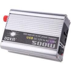 ขาย Wipapha เครื่องแปลงไฟรถ 12Vdc เป็นไฟบ้าน 240Vac ขนาด 500W ไทย