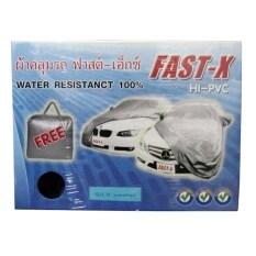 ขาย Wipapha ผ้าคลุมรถเก๋ง กระบะ Fast X รุ่น Hi Pvc สีเทา ออนไลน์