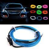 ซื้อ Wisebuy 5แผ่น 15ฟุตสีน้ำเงินเรืองรองเรืองแสงไฟ Led หลอดด้ายเส้นเชือกโยงสายรถเต้น ใหม่ล่าสุด