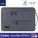 ซื้อ Wiwu Gearmax กระเป๋าใส่แล็ปท็อป โน๊ตบุ๊คขนาด 15 4 นิ้ว สีเทา Gearmax ออนไลน์