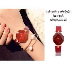 ขาย ซื้อ Women Analog Quartz Watch นาฬิกาข้อมือ นาฬิกาแฟชั่น นาฬิกาผู้หญิง นาฬิกาใส่ทำงาน สีแดง กรุงเทพมหานคร