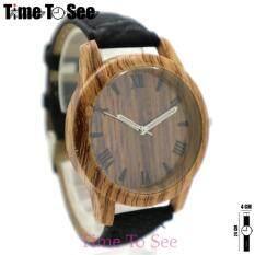 โปรโมชั่น Wood Watch นาฬิกาข้อมือสุภาพสตรีและเด็ก 12 สายหนัง Pu หน้าปัด ตัวเรือน ลายไม้ Unbranded Generic ใหม่ล่าสุด