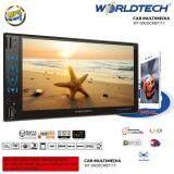 ซื้อ Worldtech Car Multimedia Wt 55Cdckbt Double Din 2 Din 7 นิ้ว Led Backlight จอกว้าง 16 9 Full Touch Panel ถูก ใน กรุงเทพมหานคร