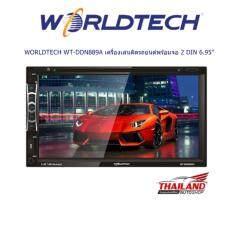 โปรโมชั่น Worldtech Wt Ddn889A เครื่องเล่นติดรถยนต์พร้อมจอ 2 Din 6 95 กรุงเทพมหานคร