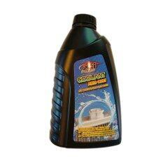 โปรโมชั่น X 1 Plus น้ำยาหล่อเย็น สำหรับเติมหม้อน้ำ 1000Ml