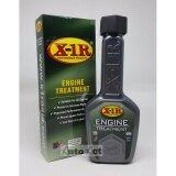 ซื้อ X 1 R Engine Treatment สารเคลือบเครื่องยนต์ ไทย