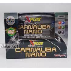 ซื้อ X Plus Carnauba Nano คาร์นูบา สูตรฟิล์มใยแก้ว สำหรับรถสีเข้ม ออนไลน์