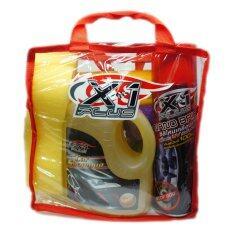 ขาย ซื้อ X1 Plus ชุดทำความสะอาดรถยนต์ โปรโมชั่นสุดคุ้ม ใน ไทย
