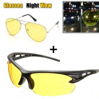 (x2 รุ่น) แว่นตาสำหรับขับรถตอนกลางคืน และ ป้องกันแสง Yellow Lens Night Vision Goggles Sunglasses Driving Riding Sport Glasses UV400