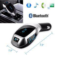 ขาย X5 Wireless Bluetooth Car Kit Handsfree บูลทูธเครื่องเสียงรถยนต์ ที่ชาร์จโทรศัพท์ในรถ เครื่องเล่น Mp3 ผ่าน Usb Sd Card Bluetooth เครื่องสัญญาณเสียง Fmcar Speaker With Car Charger Fm สินค้ารับประกันของแท้ เป็นต้นฉบับ