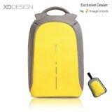 Xd Design กระเป๋าเป้นิรภัยแล็ปท็อป Bobby Compact สีเหลือง Xd Design ถูก ใน กรุงเทพมหานคร