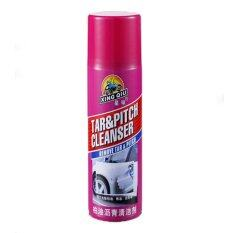 ซื้อ Xing Qui Tar Pitch Cleaner สเปร์ยขจัดคราบยางมะตอย 450 Ml Xing Qui ถูก