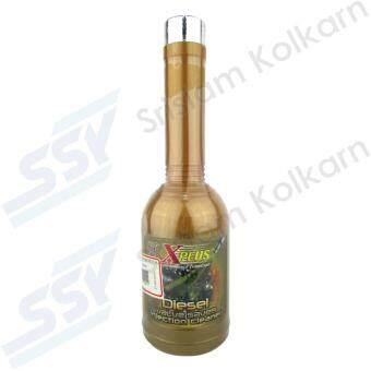Xplus น้ำยาล้างหัวฉีด/คาบูร์ สำหรับเครื่องยนต์ดีเซล 350 ml