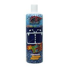 ขาย ซื้อ Xplus X 1 Plus น้ำยาทำความสะอาด เติมหม้อพักน้ำฉีดกระจก