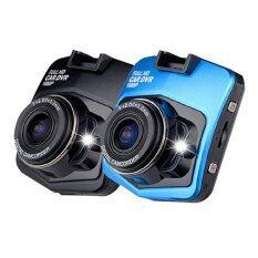 ราคา ปีกล้องบันทึกภาพขนาดเล็กสำหรับกล้องดิจิตอล Gt300 Dashcam Full Hd 1080P เครื่องบันทึกวิดีโอ G Sensor Night Vision Dash Cam Blue Intl ราคาถูกที่สุด