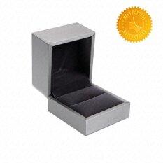 ส่วนลด Yhl พรีเมียม กล่องใส่เครื่องประดับ กล่องใส่แหวน กล่องใส่ต่างหู กล่องใส่จิวเวลรี่ ลายดิ้นไหม Pu Leather Silk Pattern Ring Earring Jewelry Box สีเงิน