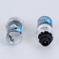 ขาย Yika Bright Bi Xenon Light Hid Conversion H1 H3 H7 H8 H9 H11 H27 880 881 9005 9006 H4 2 H4 3 H L D2S D2R D4S D4R 4300K 5000K 6000K 8000K 10000K 12000K Multicolor ออนไลน์ จีน