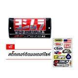 Yoshimura Logo Racing Sticker Car 3M อลูมิเนียมติดมอไซค์ บิ๊กไบค์ สติ๊กเกอร์ รถซิ่ง ลาย สติ๊กเกอร์ คาดหน้าบังแดด แต่งรถ ติดกระจก โลโก้ ติดรถ แต่งรถ รถยนต์ รถกระบะ ซิ่ง กรุงเทพมหานคร