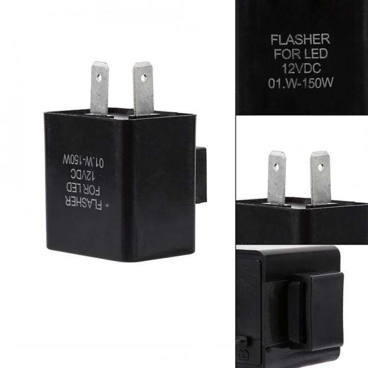 โปรโมชั่น YOSOO 12V 2 Pin Flasher Blinker Turn Signal Relay