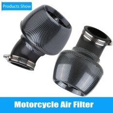 ส่วนลด สินค้า Yosoo 48Mm Universal Air Filter Cleaner For 150Cc 250Cc Motorcycle Intl