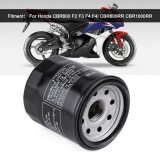 ขาย Yosoo Motorcycle Oil Filter For Honda Cbr600 F2 F3 F4 F4I Cbr600Rr Intl ออนไลน์