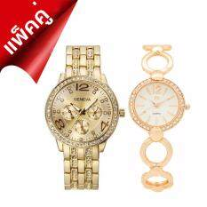 ราคา Zazzy Dolls แพ็คคู่ นาฬิกา ซื้อ 1 แถม 1 รุ่น Zd 0112 สีทอง ฟรี Zd 0108 สีโรสโกลด์ 2แบบ2สไตล์ราคาสุดคุ้ม นาฬิกาข้อมือผู้หญิง นาฬิกาสไตล์เกาหลี นาฬิกาแฟชั่น นาฬิกาเกาหลี นาฬิกาแพ็คคู่ ใหม่