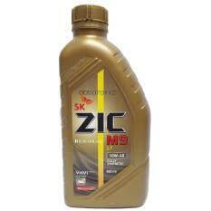 ส่วนลด สินค้า Zic M9 4 Stroke Sae 10W 40 Fully Synthetic น้ำมันเครื่องสังเคราะห์แท้ 100 สำหรับมอเตอร์ไซค์ 4 จังหวะ 800 Ml