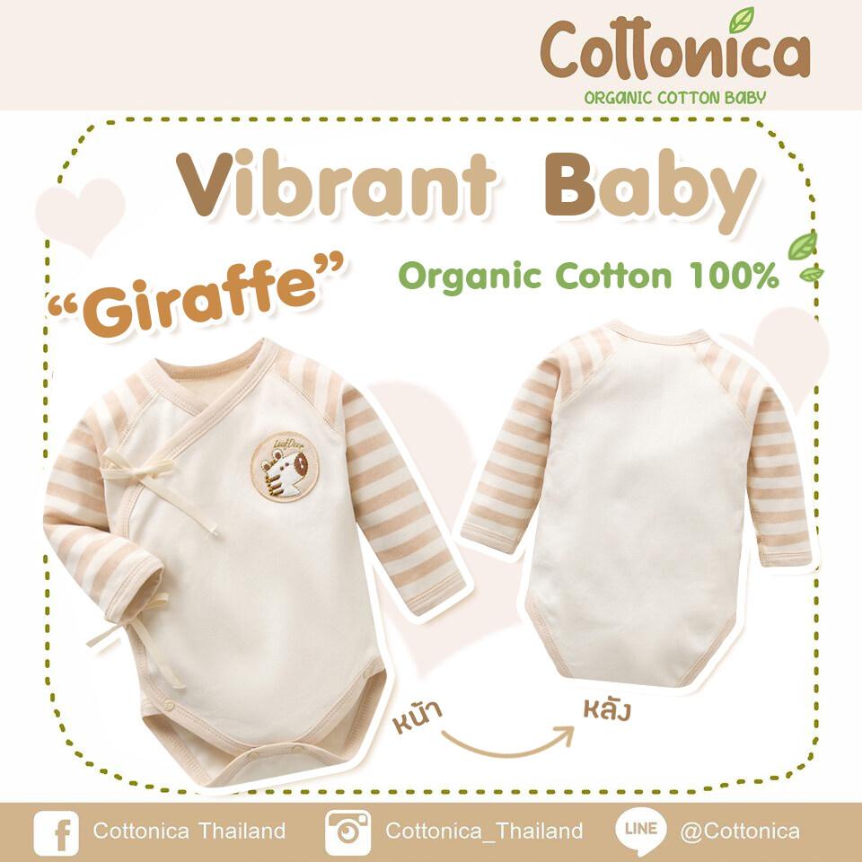 โปรโมชั่น Baby Giraffe Bodysuit ชุดบอดี้สูทเด็ก รอมเปอร์ เสื้อผ้าเด็กอ่อน ชุดนอนเด็ก ชุดเด็กทารก ชุดเด็กแรกเกิด ออร์แกนิค (Organic Cotton)