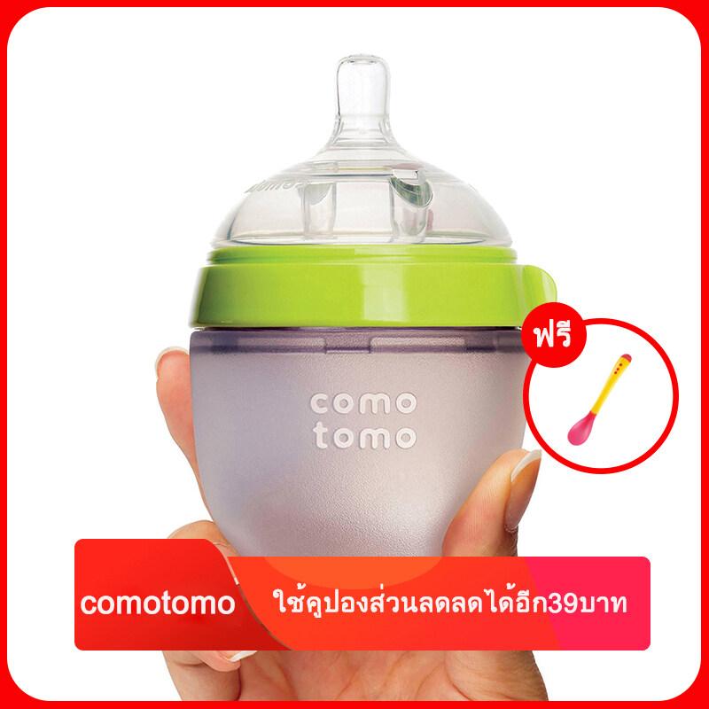 โปรโมชั่น [พร้อมส่งในไทย+ลดล้างสต๊อก!!]Comotomo ขวดนม ขวดนมเด็ก ของใช้ทารก ขวดนมทารก สารซิลิคอน พกพาสะดวก จุกนมนิ่ม มีที่จับ ปลอดภัย น่ารัก สำหรับเด